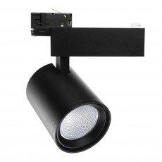 Noxion Spot LED sur rail 3-Phase Stella 35W 930 36D Noir| Substitut 35 & 70W CDM