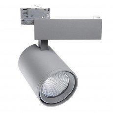 Noxion Spot LED sur rail 3-Phase Stella 35W 930 36D Gris | Substitut 35 & 70W CDM